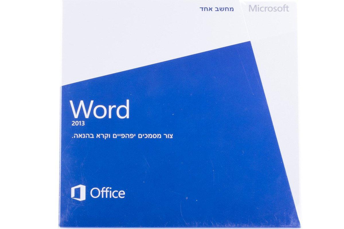Neu OVP Microsoft Word 2013 059-08429 Hebrew DVD 1PC Handel