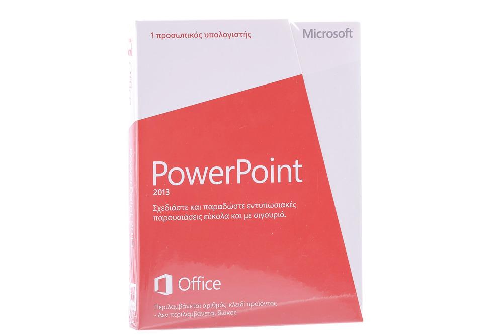 Neu OVP Microsoft Powerpoint 2013 079-05890 griechische Medialess Eurozone